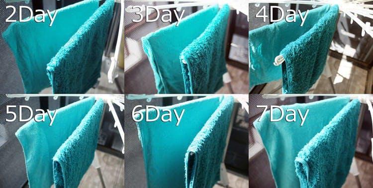 towel_20191106_05.jpg