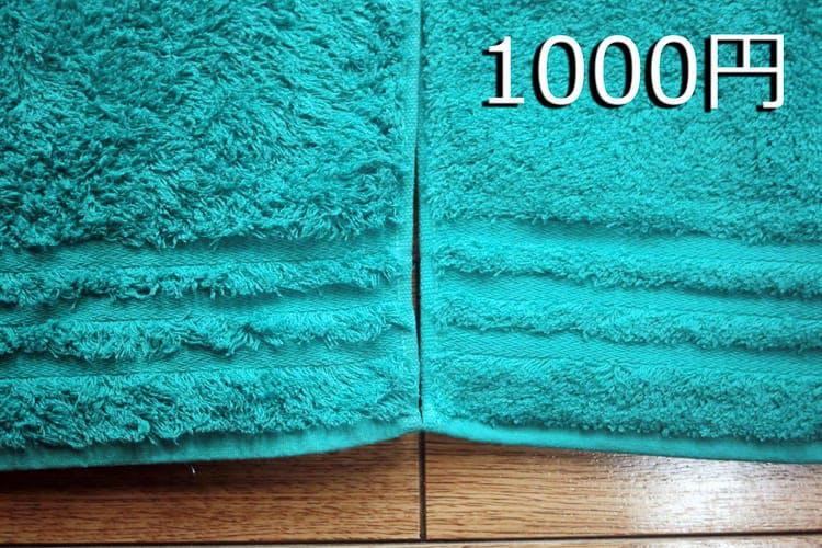 towel_20191106_07.jpg