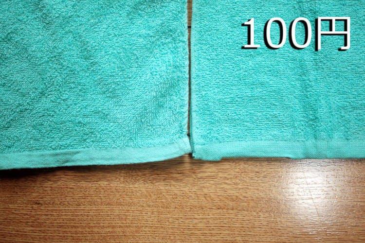 towel_20191106_08.jpg
