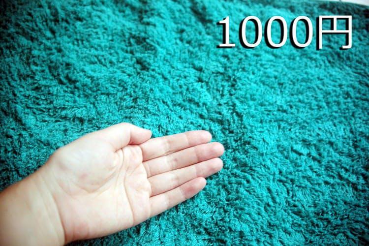 towel_20191106_09.jpg