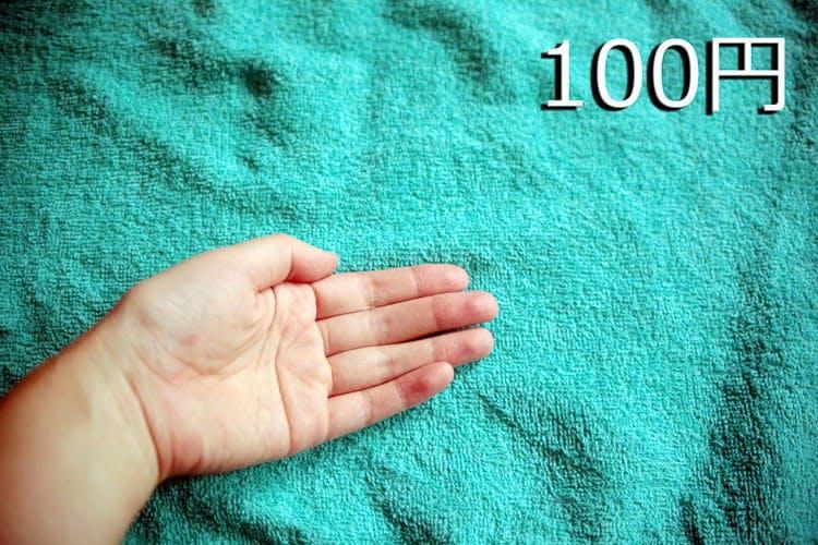 towel_20191106_10.jpg
