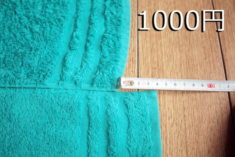 towel_20191106_11.jpg