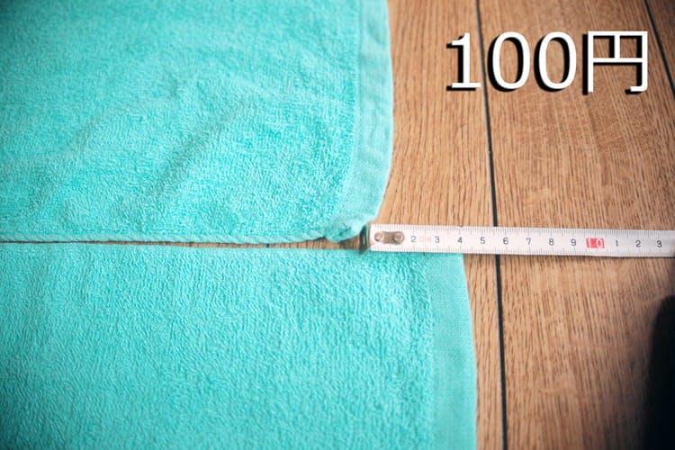 towel_20191106_12.jpg