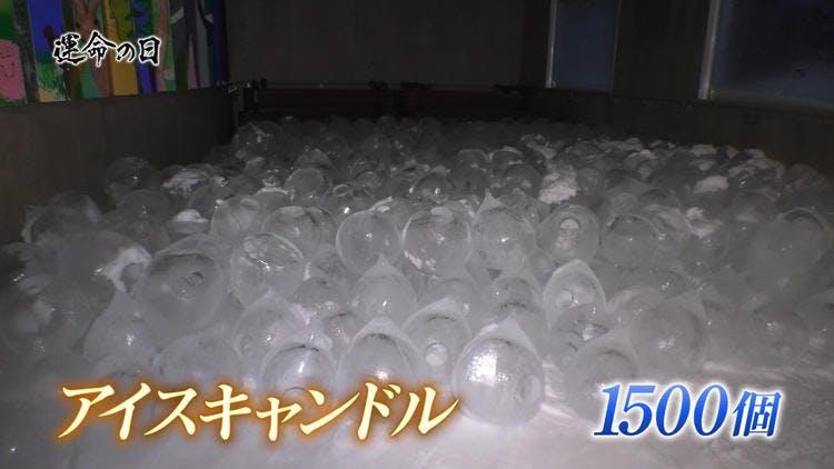 unmei_20180323_02.jpg