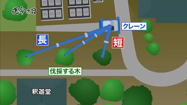 unmeinohi_0224_04.jpg