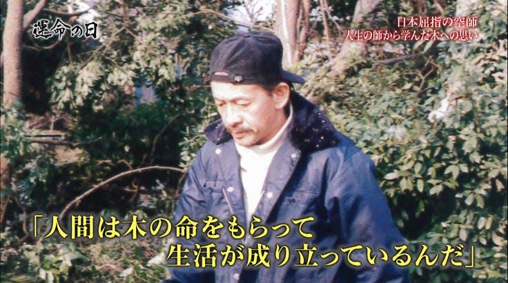 unmeinohi_0224_07.jpg