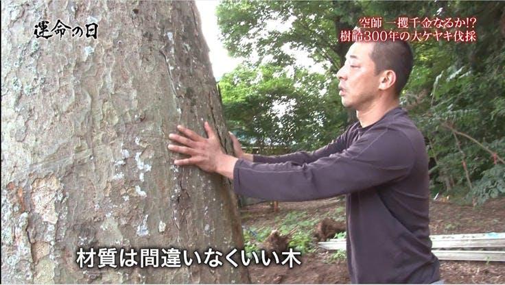 unmeinohi_0224_08.jpg