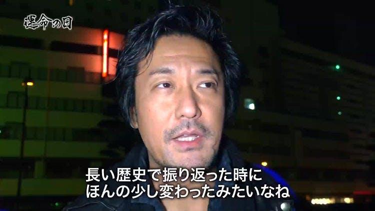 unmeinohi_20180307_02.jpg