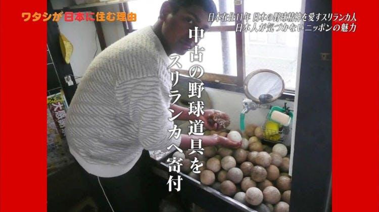 watashiganihon_0304_01.jpg
