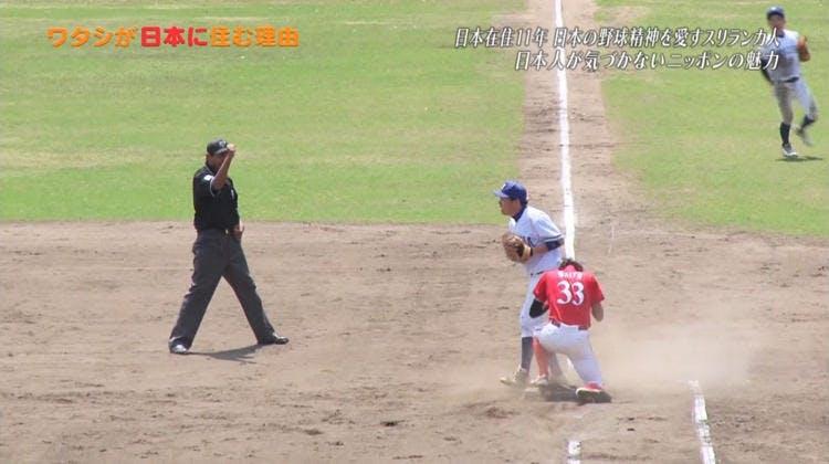 watashiganihon_0304_02.jpg