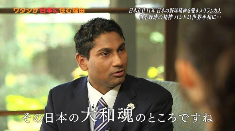 watashiganihon_0304_03.jpg