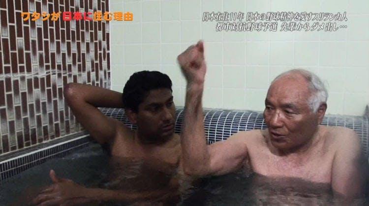 watashiganihon_0304_04.jpg