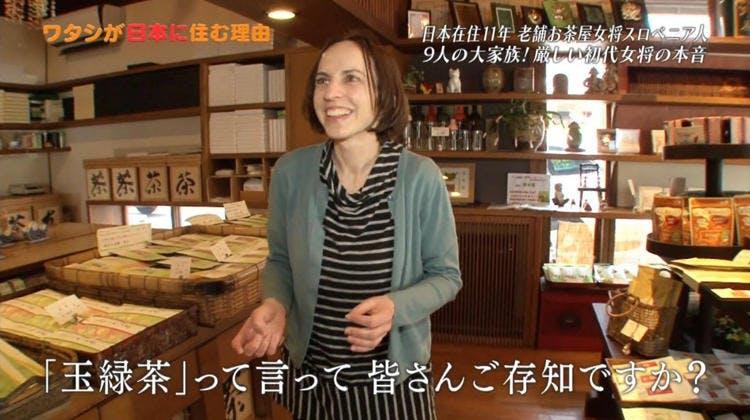 watashiganihon_0305_01.jpg