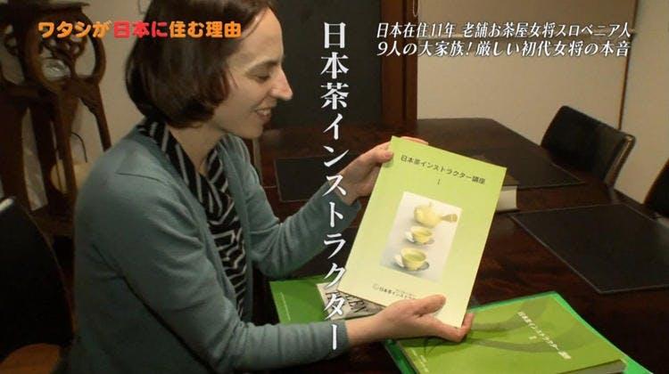 watashiganihon_0305_02.jpg