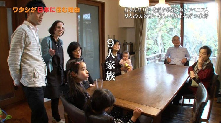 watashiganihon_0305_03.jpg