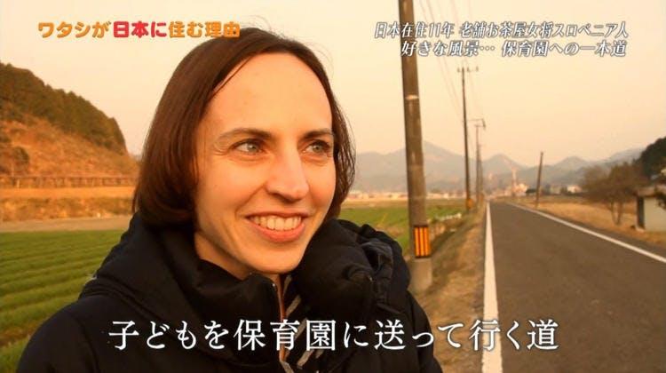 watashiganihon_0305_04.jpg