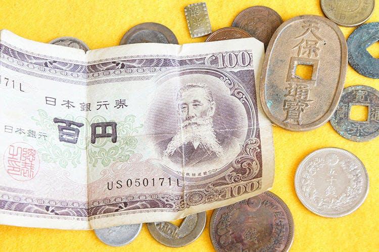 yen_20200323_00.jpg