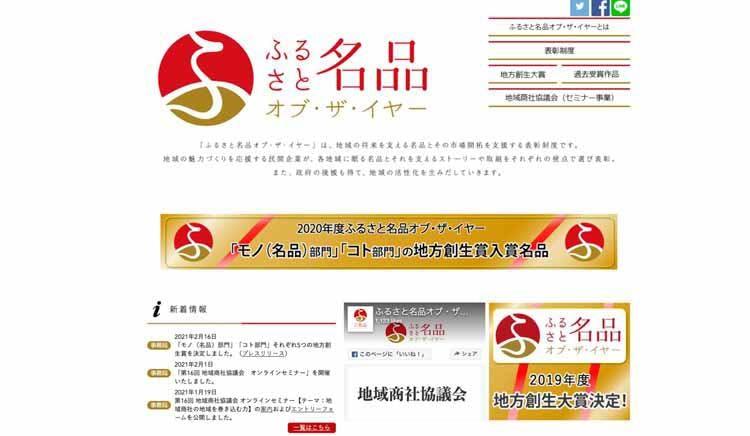 yumoto_20210402_05.jpg