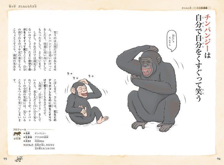 zannennaikimono_20190727_03.jpg