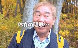 太川陽介「理由は...この人(蛭子能収)のわがままです!」 「旅バラ」クリスマスに最終回!:太川蛭子の旅バラ