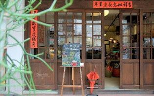 いま台湾でデザイナーズホテルがアツい! 目的別にオススメする宿8選