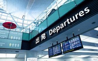 最新版オリンピック観戦などで知っておきたい、羽田空港のお役立ち情報