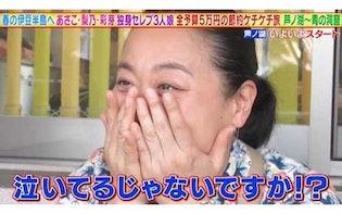 あさこの目になぜか涙が...はたして何が起きたのか!:あさこ・梨乃の5万円旅