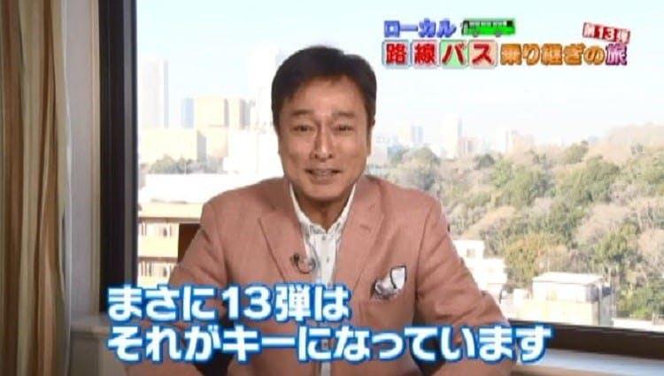 bustabi_20200226_01.jpg