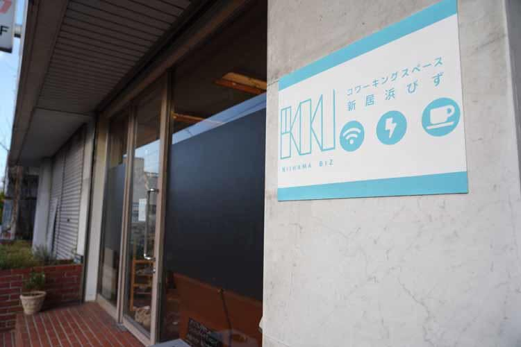 ehime_yanagawa_20210709_01.JPG
