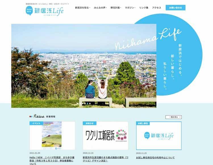 ehime_yanagawa_20210709_10.jpg