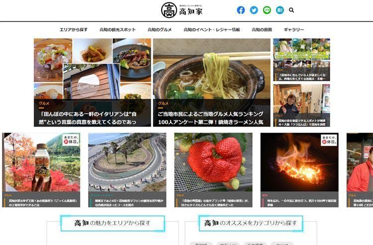 gourmet_20200325_01.jpg