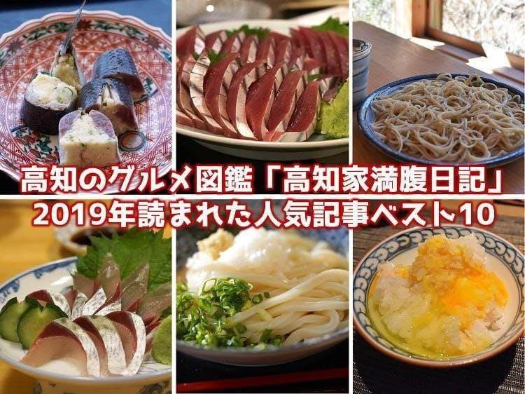 gourmet_20200325_16.jpg