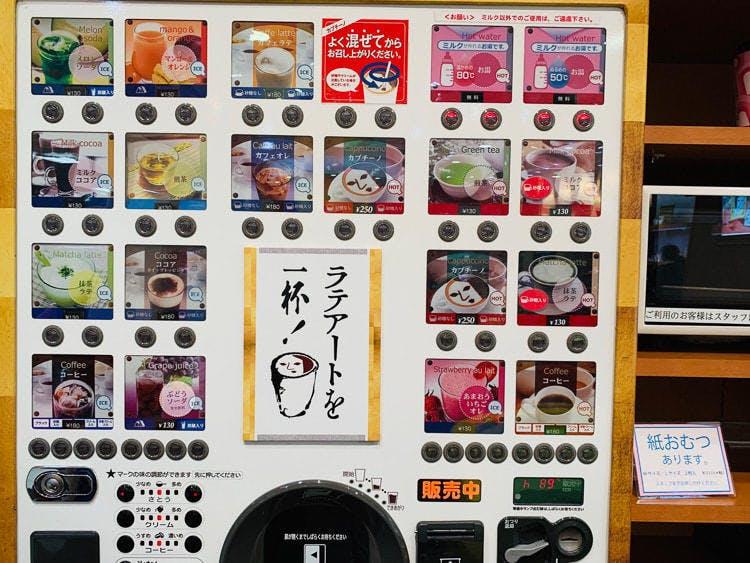 haneda_20200123_12.jpg