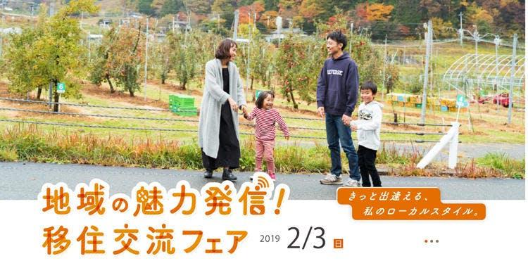 isumi_20190129_11.jpg
