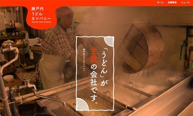 kagawa_0808_05.jpg