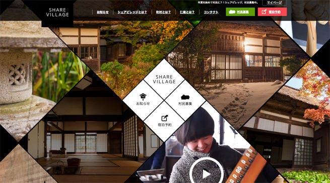 kagawa_0808_12.jpg