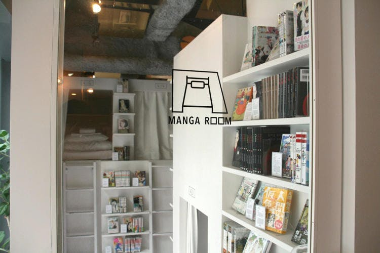 manga_20190830_05.jpg