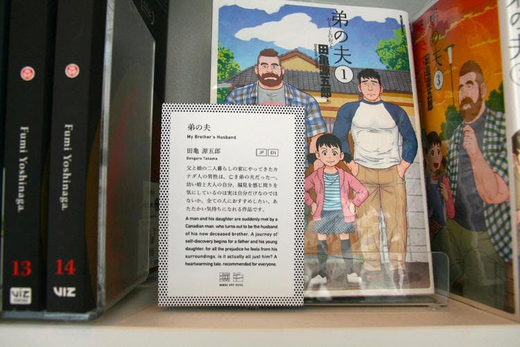 manga_20190831_05.jpg