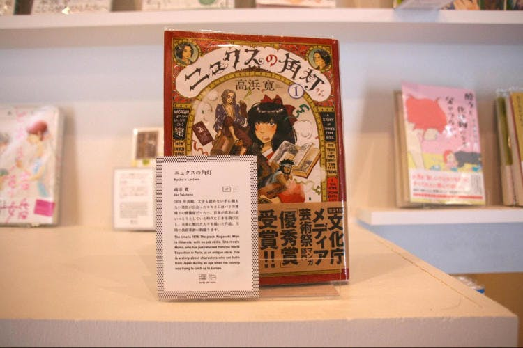 manga_20190831_09.jpg