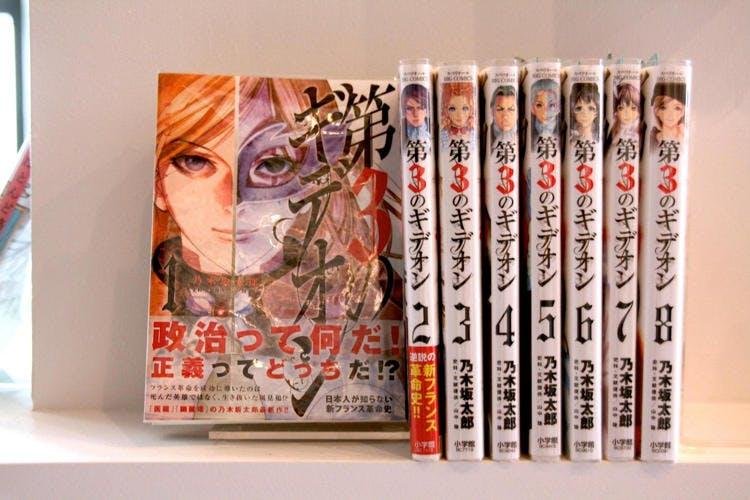 manga_20190831_10.jpg