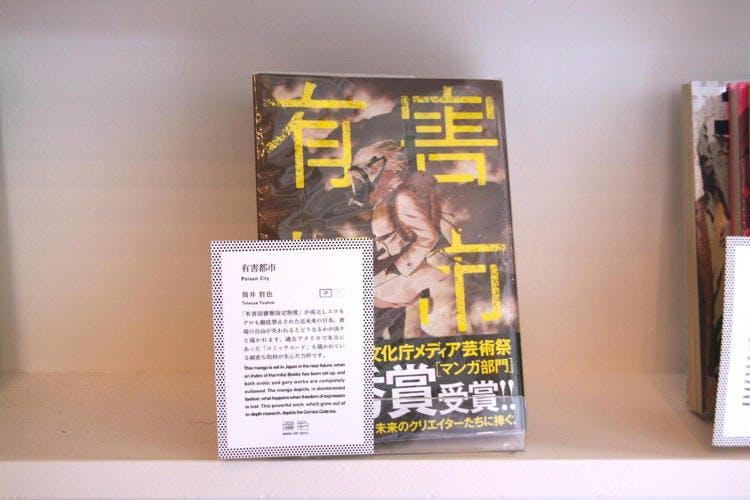 manga_20190831_11.jpg