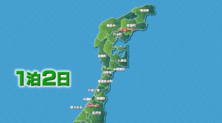 moko_20200125_image3.jpg