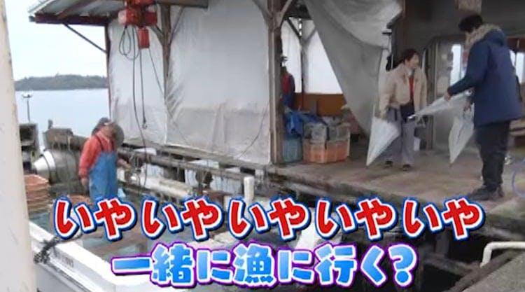 moko_20200125_image9.jpg