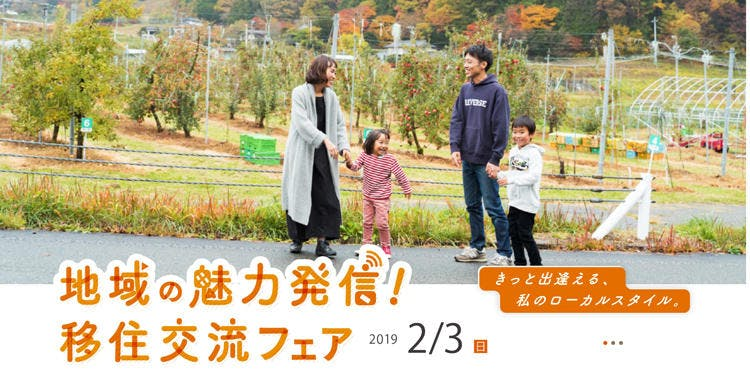 nagano_ina_20190125_19.jpg