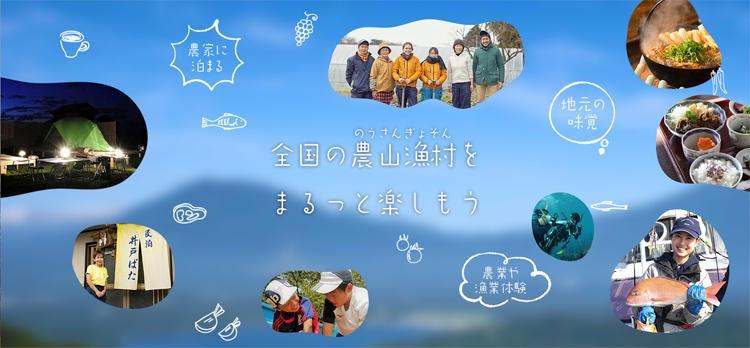 nohakukumamoto_02_20181025_17.jpg