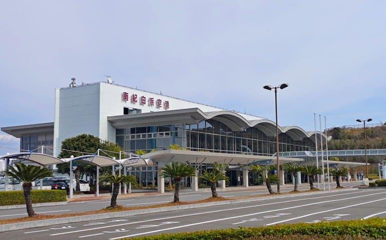 wakayama_20200212_01.jpg