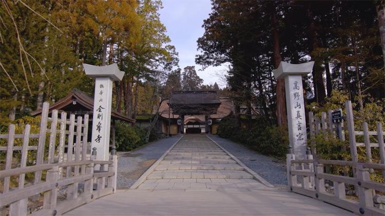 wakayama_museum_20190309_03.jpg