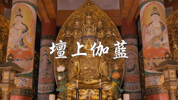 wakayama_museum_20190309_05.jpg