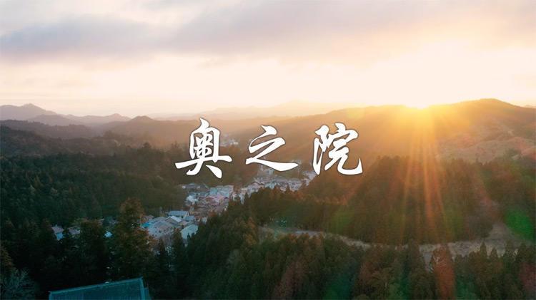 wakayama_museum_20190309_08.jpg