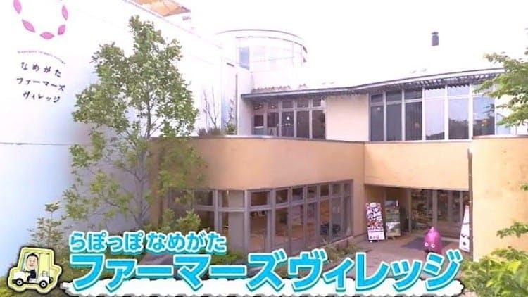 zakiyama_tabi_20190531_05.jpg